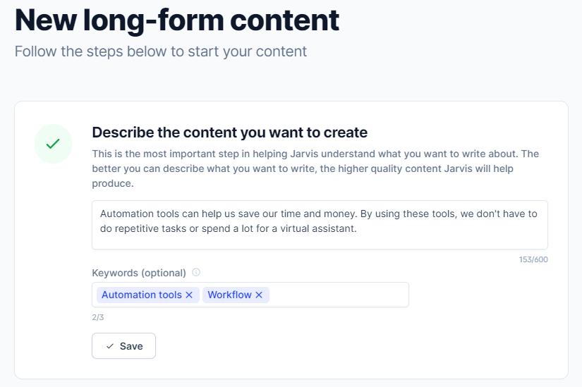 ConversionAI Long form content